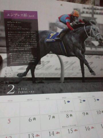 2012カレンダー!
