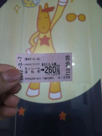 ほぼ到着ヽ(<br />  ・∀・)ノ